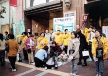 平成16年度-社会貢献活動結果報告